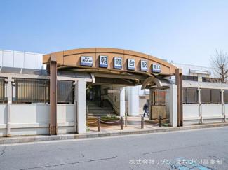 東武東上線「朝霞台」駅 距離2250m