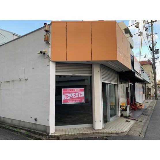 【その他】茶臼前貸店舗