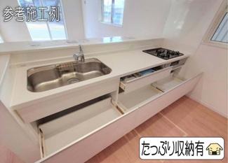 【キッチン】八幡市第1男山美桜 1号棟