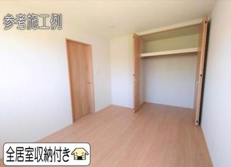【洋室】八幡市第1男山美桜 1号棟
