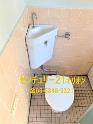 【トイレ】コーポ・ユーカリ