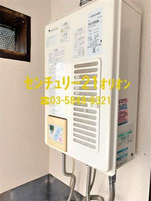 【設備】コーポ・ユーカリ