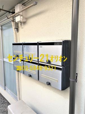 【その他共用部分】コーポ・ユーカリ