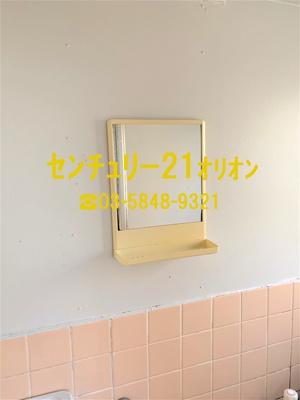 【洗面所】コーポ・ユーカリ