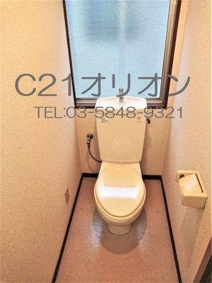 【トイレ】東洋中村橋(トウヨウナカムラバシ)-2F