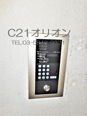 【セキュリティ】東洋中村橋(トウヨウナカムラバシ)-2F