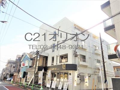 【外観】東洋中村橋(トウヨウナカムラバシ)-2F