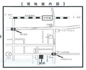 【その他】東洋中村橋(トウヨウナカムラバシ)-2F