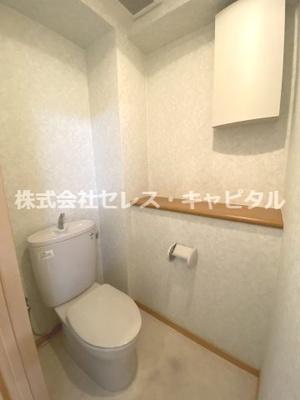 【トイレ】Flat S