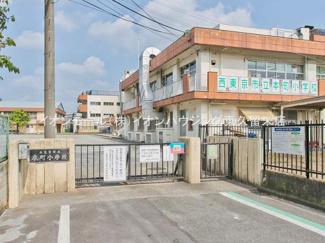 西東京市立本町小学校(約602m)