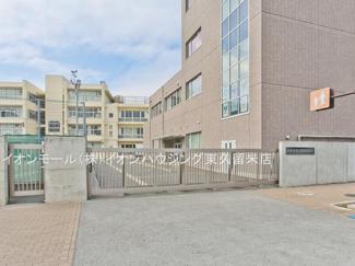 西東京市立保谷中学校(約699m)