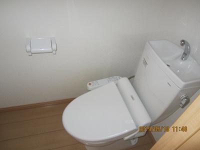 【トイレ】エスポワール馬橋