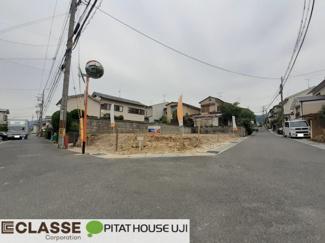 【前面道路含む現地写真】宇治市木幡平尾 売土地