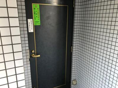 【玄関】STKビル