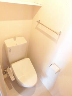 【トイレ】ALFORT・Ⅱ C棟