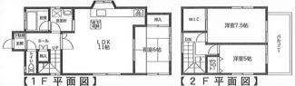 1階は11帖のLDKと6帖の和室で、ご家族ゆったり寛げる団らん空間♪ 全居室収納付きで、お部屋はいつもスッキリ! 2階はバルコニーに面した約7.5帖の主寝室、洋室2室があります。3LDKです。
