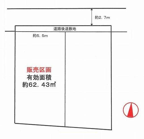 【土地図】渋谷区初台1丁目 売地