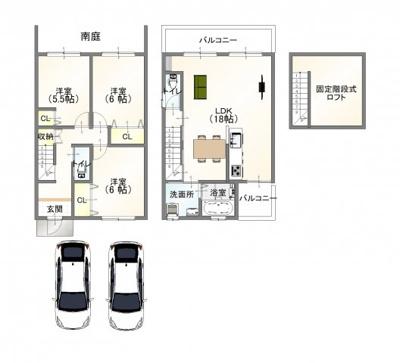 建物:1499万円/延床面積:84.24㎡