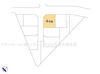 西東京市第1富士町 全11号棟 4号棟