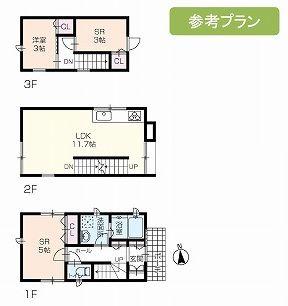 【参考プラン】新宿区大久保2丁目 新築戸建