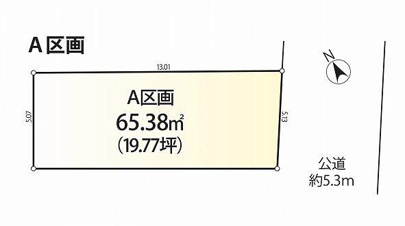 【土地図】新宿区高田馬場3丁目 売地