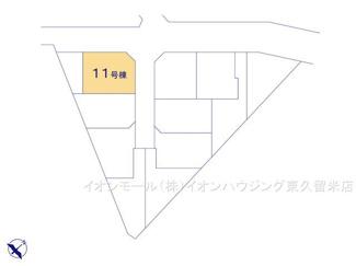 西東京市第1富士町 全11号棟 11号棟
