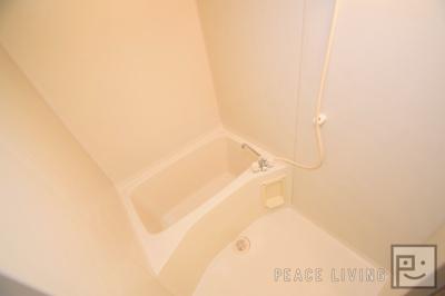 【浴室】ハイランドマンション多田3