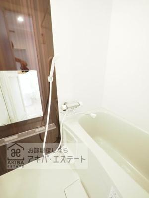【浴室】ハーモニーテラス青井Ⅸ