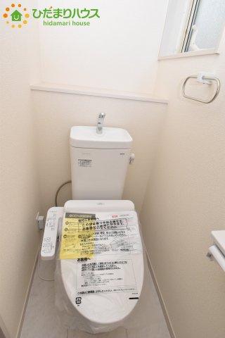 【トイレ】西区飯田 新築一戸建て リーブルガーデン 01