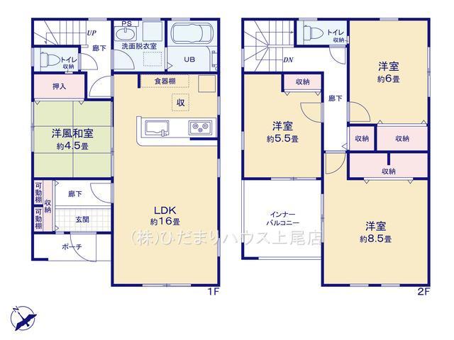 西区飯田 新築一戸建て リーブルガーデン 01