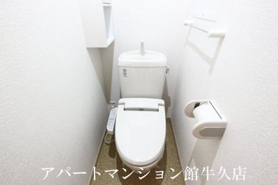 【トイレ】ヴィノ カミヤ