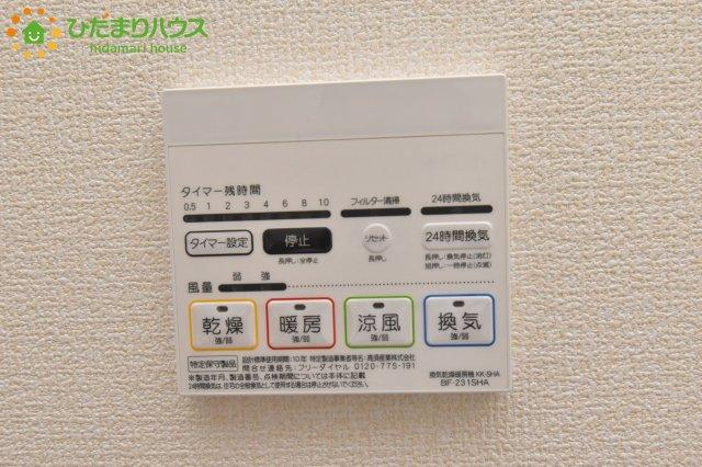【その他】西区飯田 新築一戸建て リーブルガーデン 02