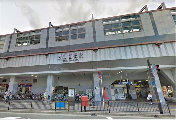阪急宝塚線「曽根駅」徒歩3分♪