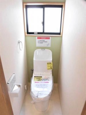 【トイレ】京都市伏見区久我石原町
