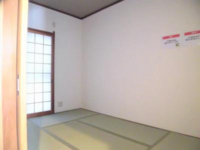【和室】京都市伏見区久我石原町