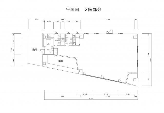 【外観】渋谷ふじみビルディング