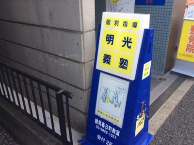 【周辺】グラード練馬春日町