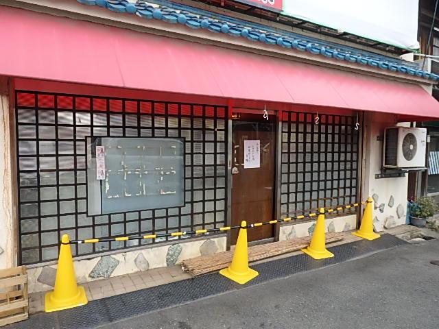 【周辺】中川6丁目 店舗