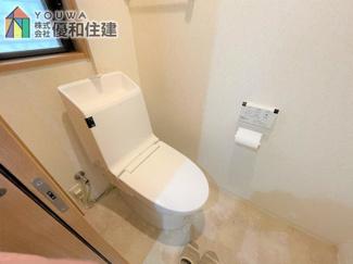 【トイレ】明石市大蔵谷奥 戸建住宅