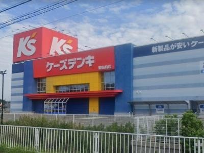 ケーズデンキ 御前崎店まで400m