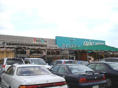 高崎井野郵便局まで1,360m