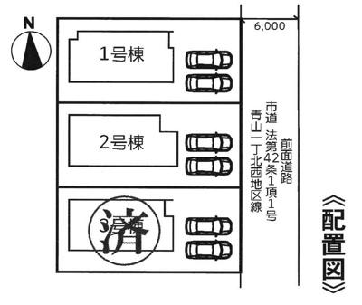 【外観】三木市志染町青山19ー1期 全3棟 1号棟