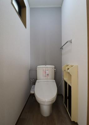 【トイレ】グリーンフィールズC棟