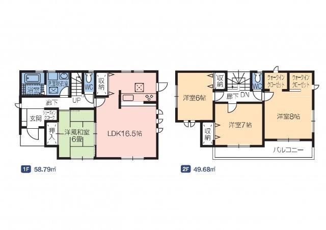 建物面積32.81坪 全居室6帖以上・全居室南向き♪シューズインクローク・ウォークインクローゼット・各部屋収納付きで便利です!二部屋分の広々バルコニーなのでお洗濯物も沢山干せます♪