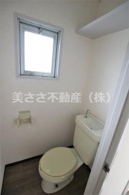 【トイレ】光ハイツ