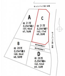 【区画図】高知市介良乙