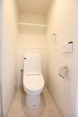 【トイレ】エステムプラザ福岡県庁前ネオシス