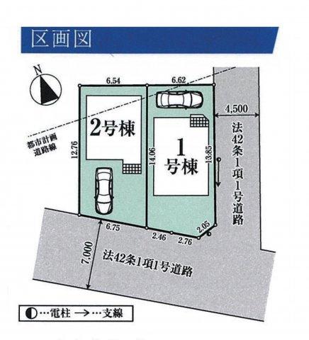 【区画図】東村山市野口町3丁目 新築戸建 全2棟 1号棟