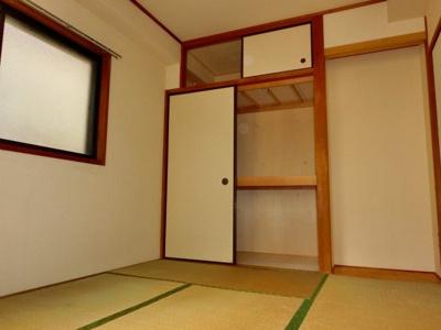 【和室】ロイヤルパーク高田
