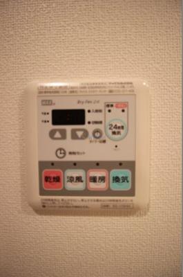 【浴室】クリスタルグランツ梅田Ⅱ
